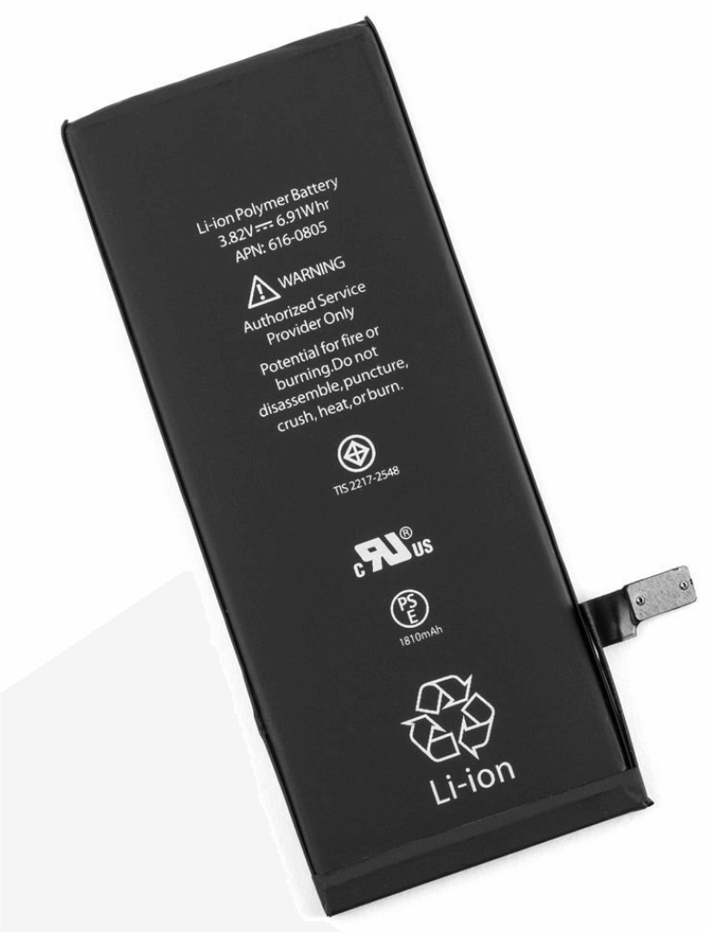 apple iphone lithium ion battery